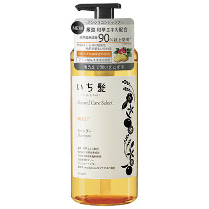 KRACIE ICHIKAMI Natural Care Select [Moist] Shampoo/ Treatment/Hair Pack