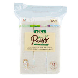 COTTON LABO Organic Nature Cotton Puff 200pcs 有机无添加纯棉化妆棉 200片