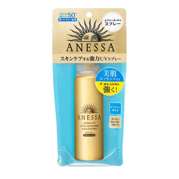 Shiseido Anessa Perfect UV Spray Sunscreen Aqua Booster SPF50 PA++++ 60ml