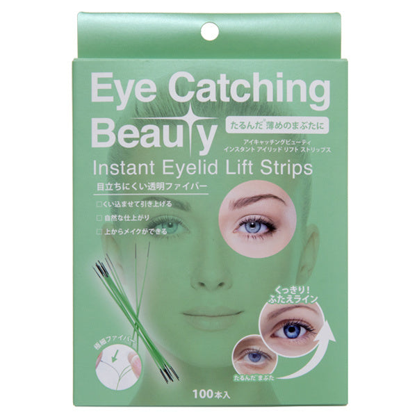 Dear Laura EYE CATCHING BEAUTY Instant Eyelid Lift