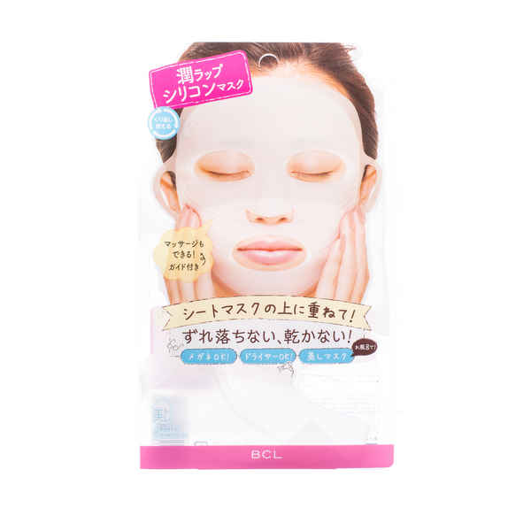 BCL Silicone Face Mask Cover BCL挂耳式硅胶面膜罩