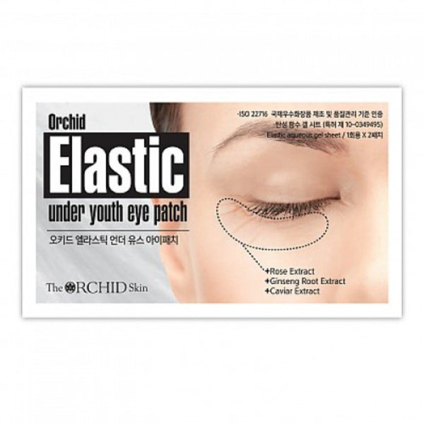 The Orchid Skin Under Clear Eye Patch [Smoky/Elastic] (1/10PCS) 韩国 蒂欧丝幽兰一品眼贴5片