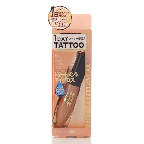K-Palette 1DAY TATTOO Real Lasting Cream Shadow #01Nudy Beige 24小时持久珠光眼影膏 #01祼色