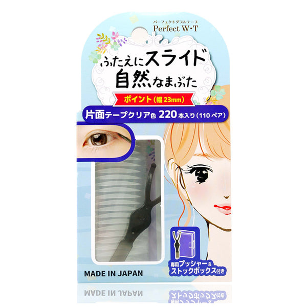 Perfect WT Double Eyelid Adhesive Tape With Case(Clear/Nude) 盒装自然透气隐形双眼皮贴(透明/裸色)