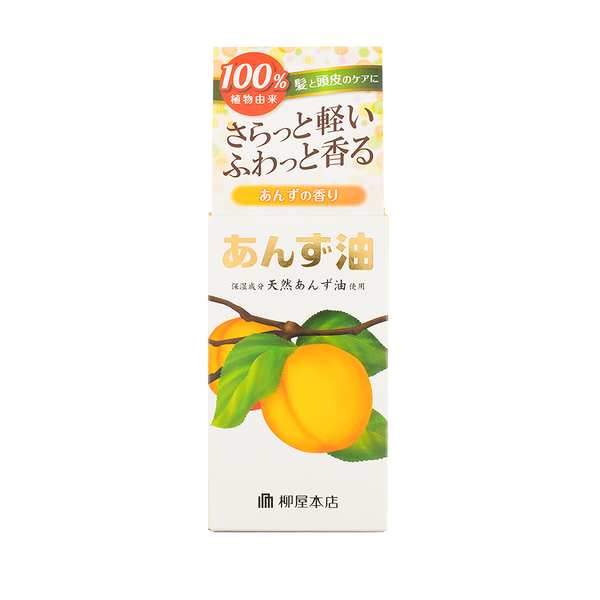 YANAGIYA Natural Pure Apricot Hair Oil Treatment 天然杏仁护发精油