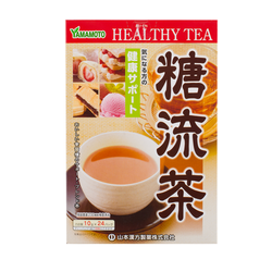 YAMAMOTO Mixed Herbal Sugar Flow Diet Tea 日本山本汉方制药 糖流茶
