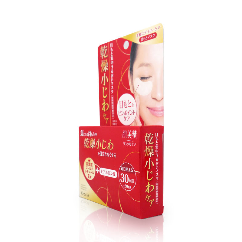 Kracie Eye Zone Intensive Wrinkle Care Mask 30 pairs (50 ml) 肌美精水晶啫喱眼膜(30对 )