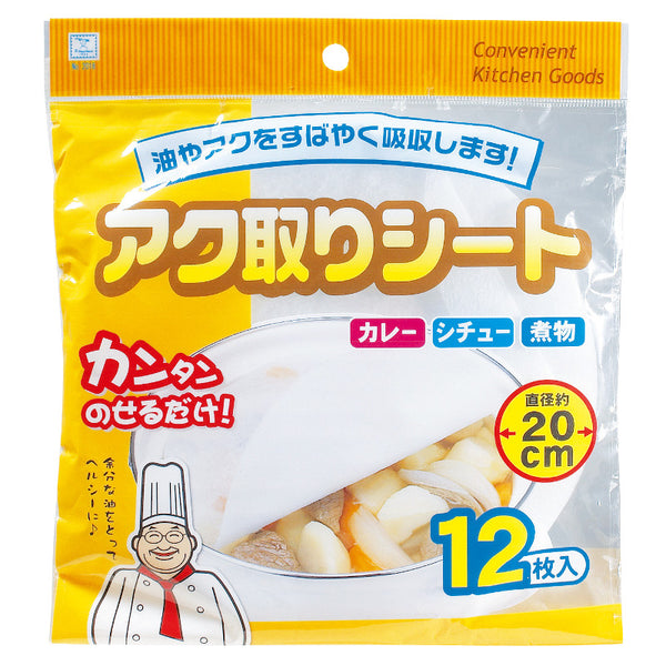 KOKUBO Convenient Kitchen Goods  Oil Absorbing Skimming  Paper 12pcs 小久保 魔力厨房吸油纸 包/12片