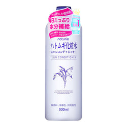 NATURIE Hatomugi Skin Conditioner/Toner 500ml 薏仁美白保湿全能化妆水