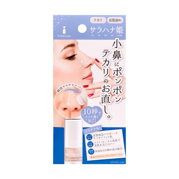 himecoto Sara Hana Hime (Oil Control for Smooth Nose)