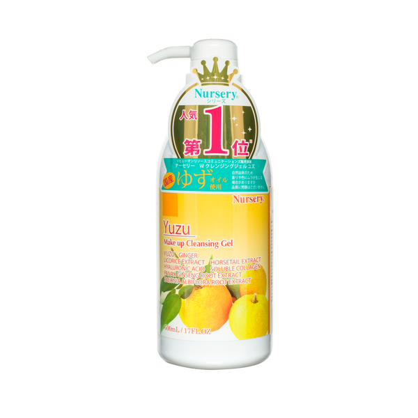 NURSERY Yuzu Make up Cleansing Gel 卸妆洁面啫喱 (柚子味)