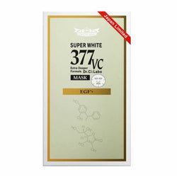 Super White 377 VC Extra Deeper Formula EGF+ Mask (5 PCS)
