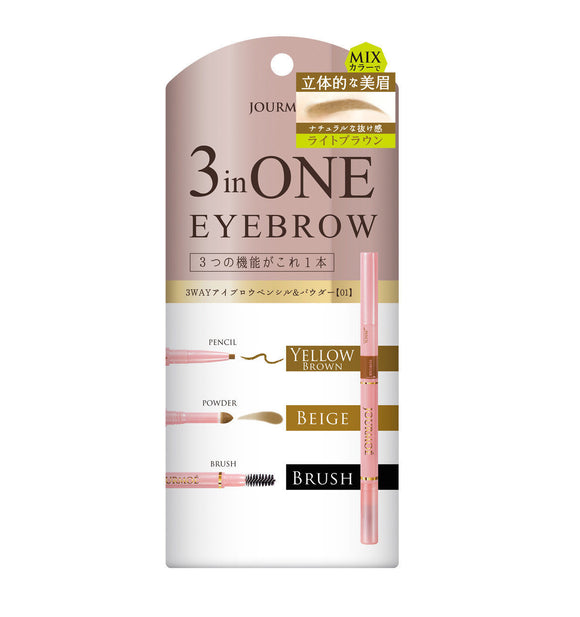 JOURMOE 3 in ONE Eyebrow #01 Light Brown  霧感眉筆 01-淺咖啡