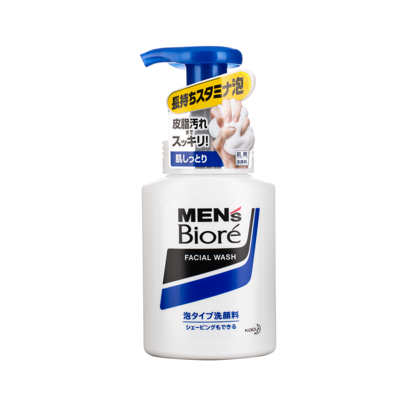 KAO MEN'S BIORE Facial Wash 150ML