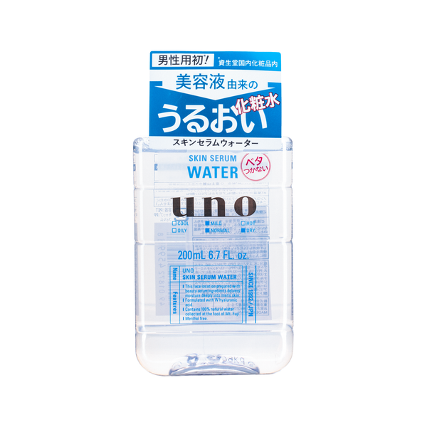 SHISEIDO UNO Skin Serum Water 200ML