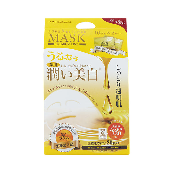 JAPAN GALS Pure 5 Essence Mask Premium Line Series (20pcs) 日本 格儿丝 面膜