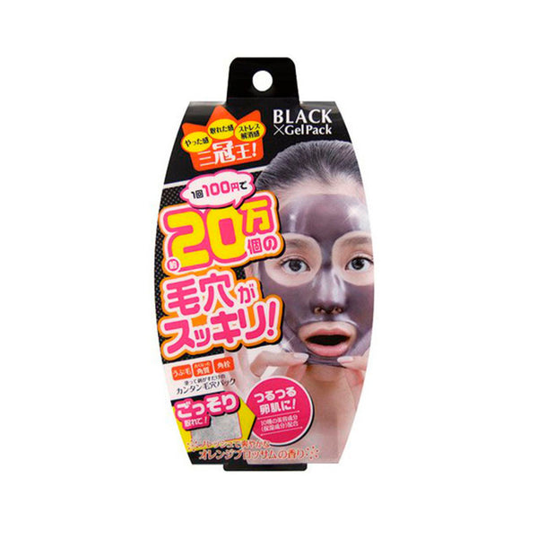 WELLNESS GEL PACK Pore Cleansing Peeling Mask 90G [4 TYPES] 去黑头毛孔角质清洁保湿撕拉式面膜