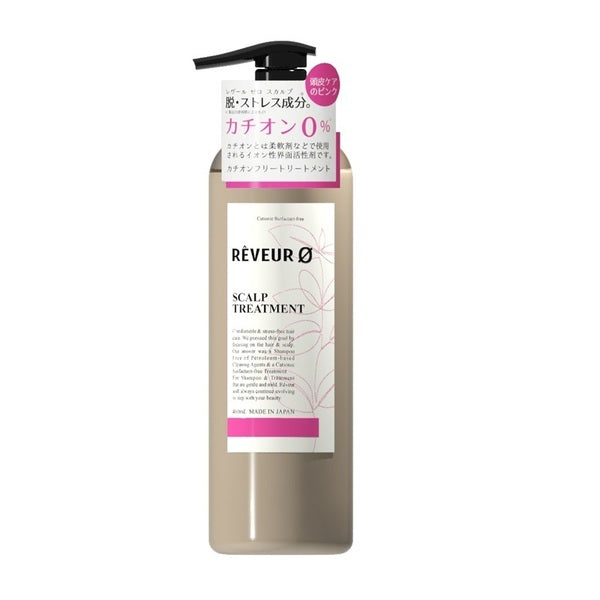REVEUR [3 Types] Zero Petroleum Hair Treatment 460ml 石油系0% 护发素