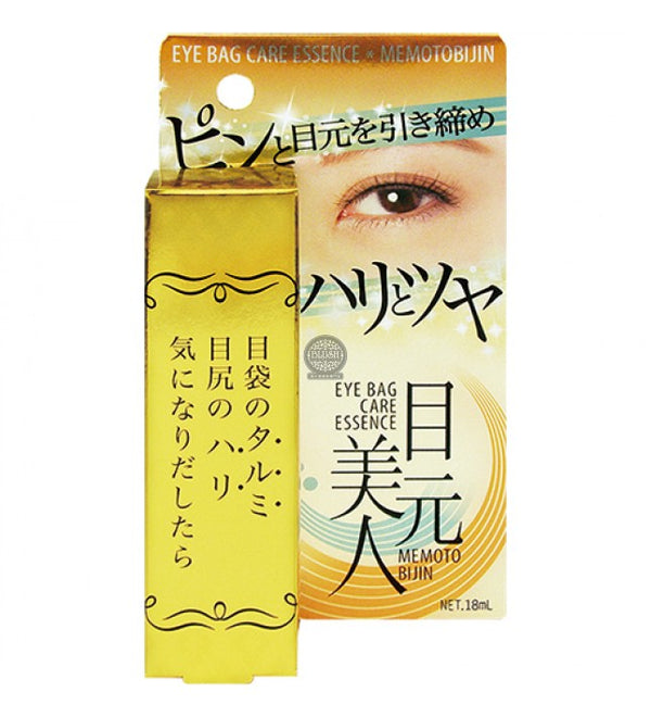 MEMOTOBIJIN Eye Bag Care Essence 18ml