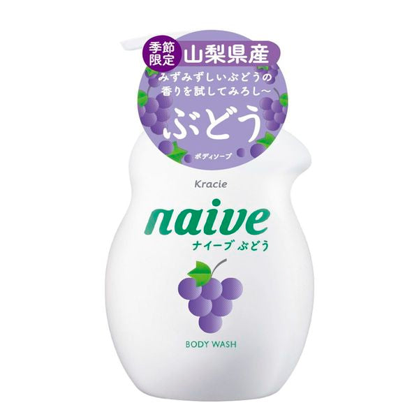 KRACIE Naive Body Wash Grape 530ml 纯植物性润泽沐浴乳