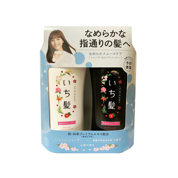 ICHIKAMI Shampoo & Treatment [2 Types]