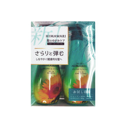 Himawari Oil in Shampoo/Conditioner Set [3 Types]
