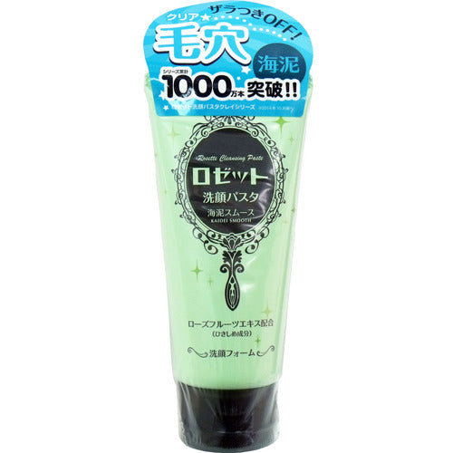 Rosette series cleansing paste 露姬婷海泥系列洗面奶