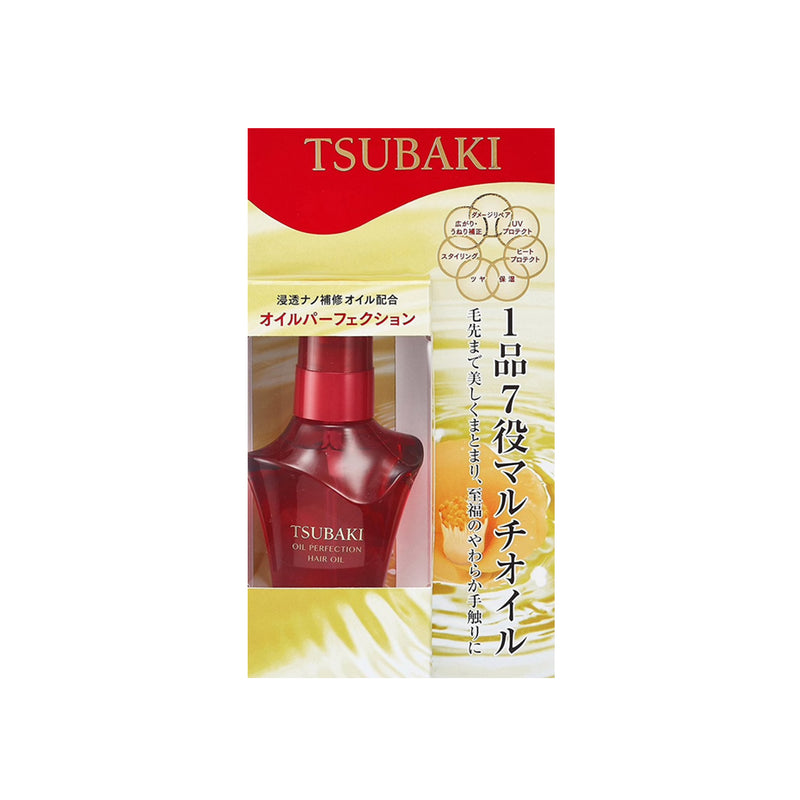 Shiseido Tsubaki Oil Perfection Hair Oil 50ml