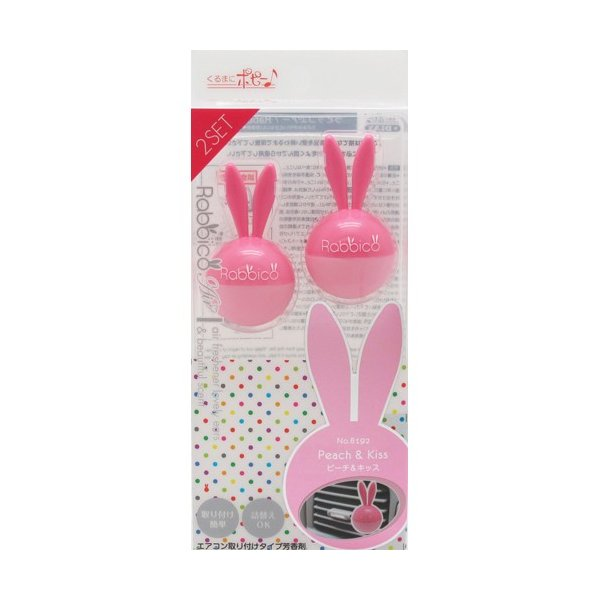 Diax Rabbico Clip on Air Freshener 2pc 日本Diax Rabbico兔汽车车载空调香水夹