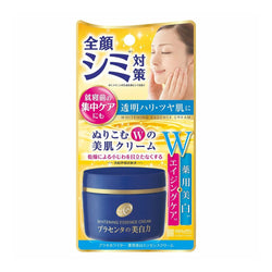 MEISHOKU Whitening Essence Cream 55G 明色 药用美白保湿面霜