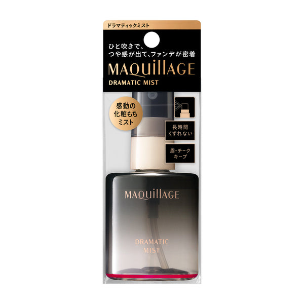 Shiseido Maquillage Dramatic Mist 60ml 资生堂 Maquillage 心机定妆喷雾 60ml