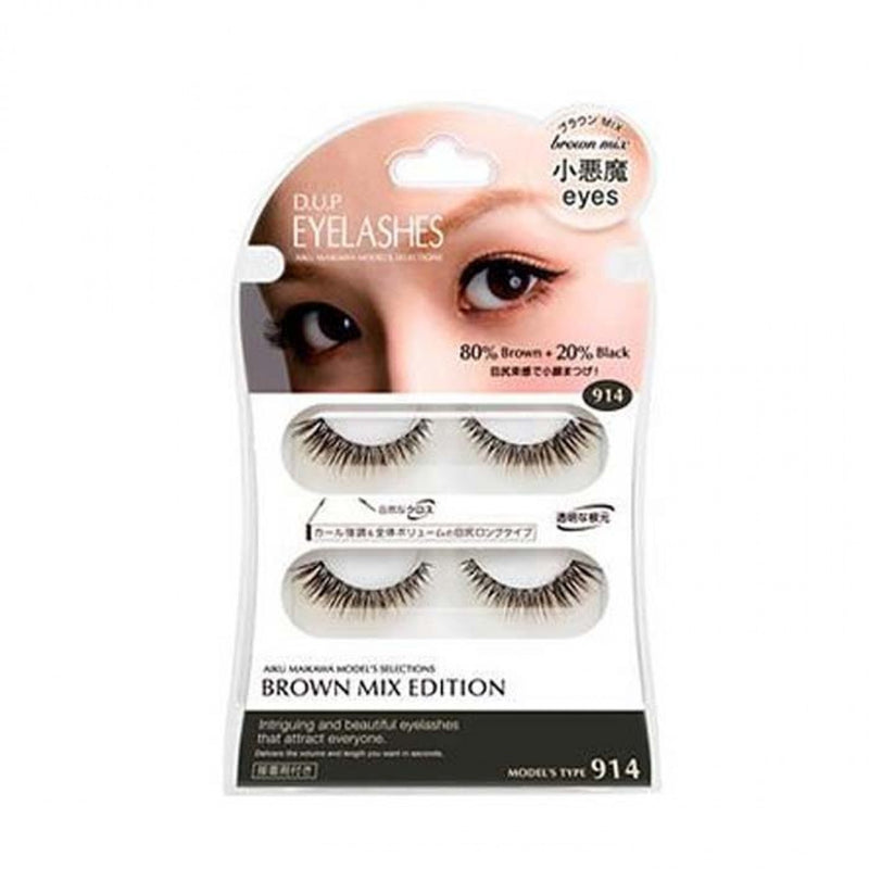 D.UP Brown Mix Edition Eyelash 日本DUP黑棕混合系列假睫毛