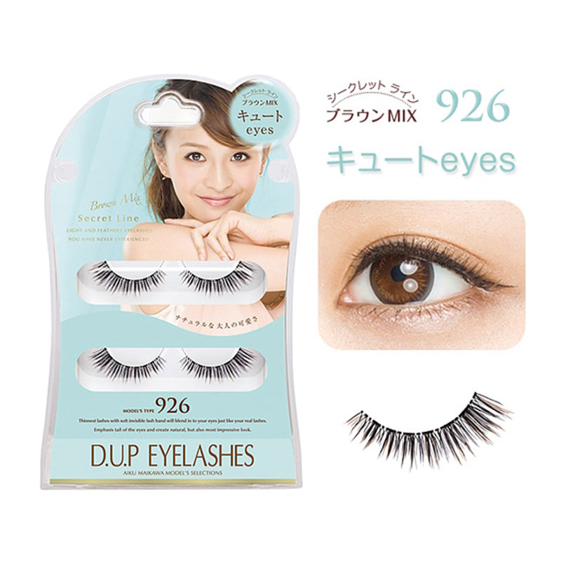 D.UP Eyelash Brown Mix Secret Line Series 日本DUP 假睫毛 混棕色Secret Line 系列