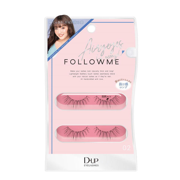 D-UP Airyeyes by Neonzel Follow Me Eyelash (#02-Brown Black) 2 pairs 日本D-UP FOLLOW ME系列 自然卷翘假睫毛 (#02) 两对