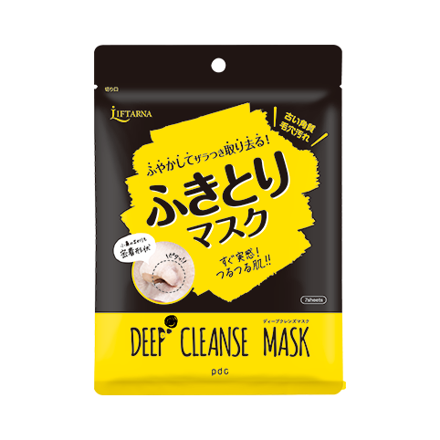 PDC LIFTARNA Deep Cleanse Mask (7PCS)