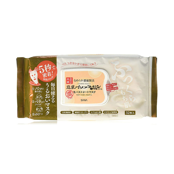 Sana nameraka honpo soymilk moisturizing facial sheet mask 32pcs 豆乳多效保湿面膜 32枚入