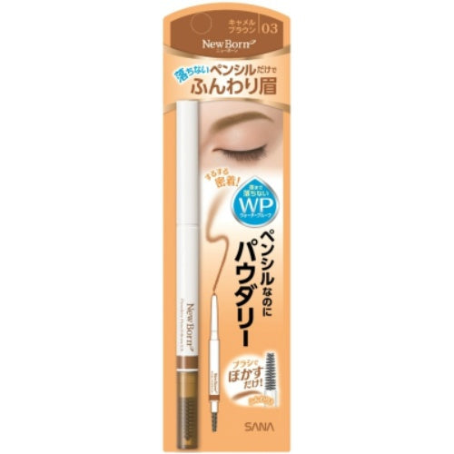 SANA New Born Powdery Pencil Brow EX Waterproof 03 Camel Brown 新款双头两用眉笔眉刷防水显色 03 驼棕