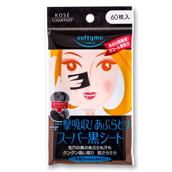 Kose Softymo Super Black Blotting Paper (60 PCS)