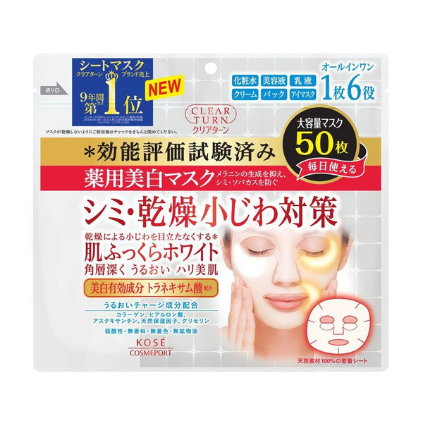 KOSE Clear Turn 6-in1 Medicated Whitening Face Mask (50pcs)