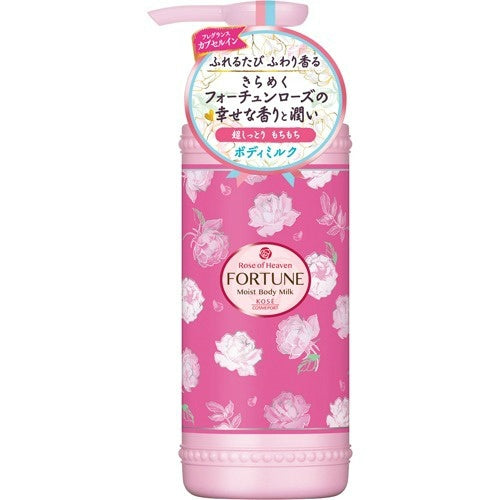 KOSE Rose of Heaven Fortune Moist Body Milk 200ML 高丝 玫瑰天堂香氛身体乳 保湿型
