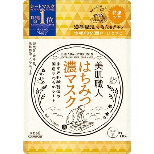 KOSE Clear Turn [5 Types] BIHADA-SYOKUNIN Mask Series (7PC) 高丝 光映透美肌职人面膜
