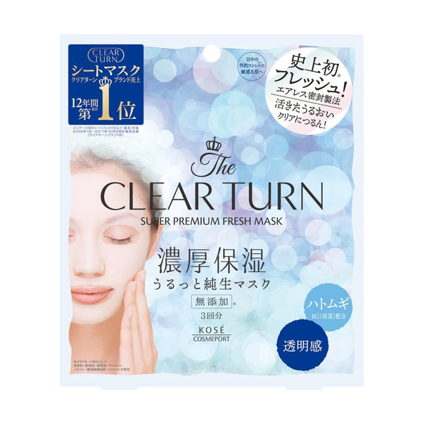 The Clear Turn Super Premium Fresh Mask [3 Types]