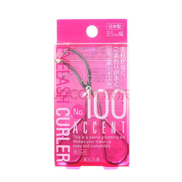 KOJI NO. 100 Accent Eyelash Curler  蔻吉 局部睫毛夹