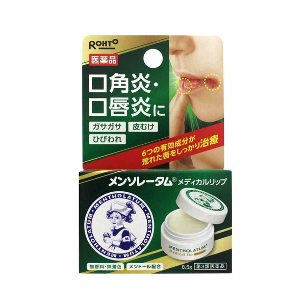 ROHTO MENTHOLATUM Medical Lip Therapy 8.5G