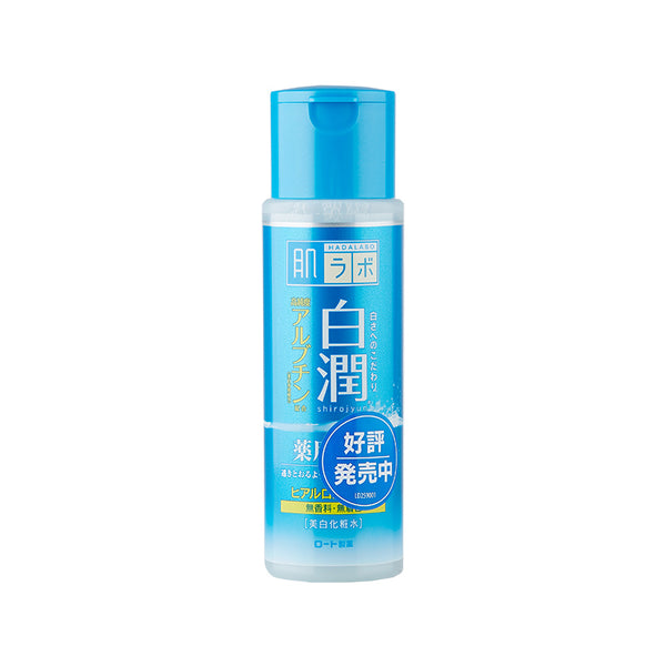 hada labo shirojyun lotion Whitening 170ml 极润肌研美白保湿化妆水
