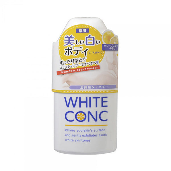 WHITE CONC Body Shampoo CII 150ml 维C药用全身美白沐浴露 #葡萄柚香