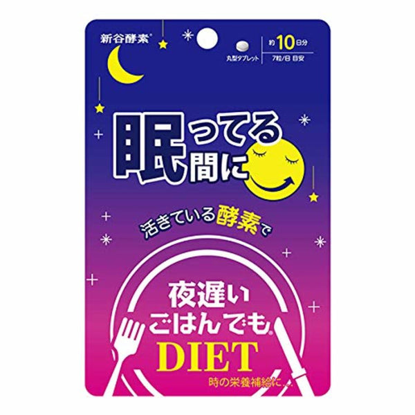 Yoru Osoi Metabolic Support Night Diet Supplement 新谷酵素 夜间睡眠燃烧脂肪 晚安酵素