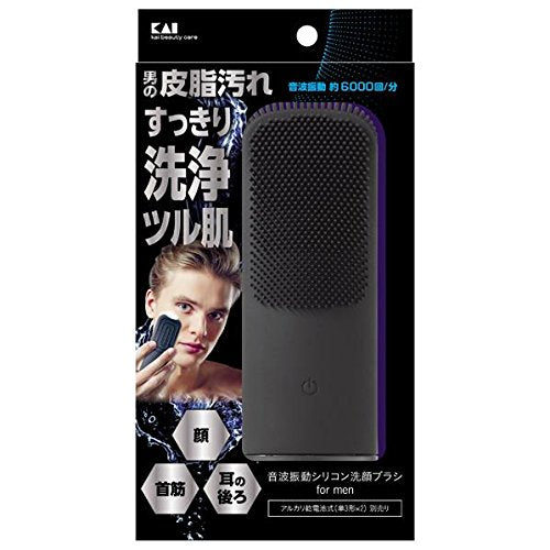 KQ3225 Sound wave vibration silicon face-wash brush for men