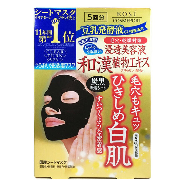 KOSE Clear Turn Moisture Penetrating Black Mask (5PCS)