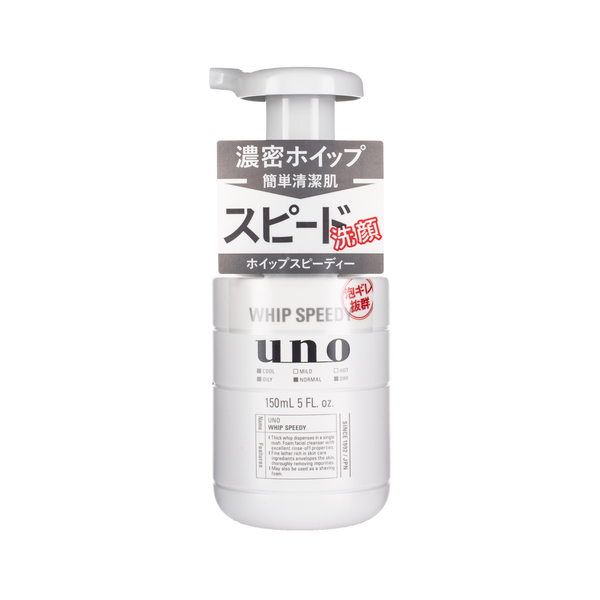 SHISEIDO UNO Whip Speedy Facial Cleansing Foam 资生堂UNO慕斯泡沫洗面奶 150g